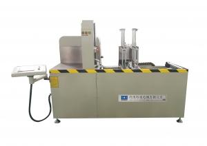 数控工业铝型材重型切割锯床